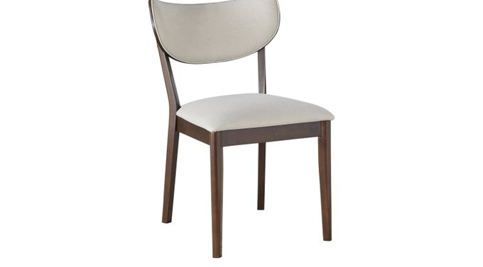 Delmon Walnut (dark brown)  Side Chair - Contemporary