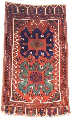 Gelveri Yastik Markarian Antique Rugs 2nd half 19th century