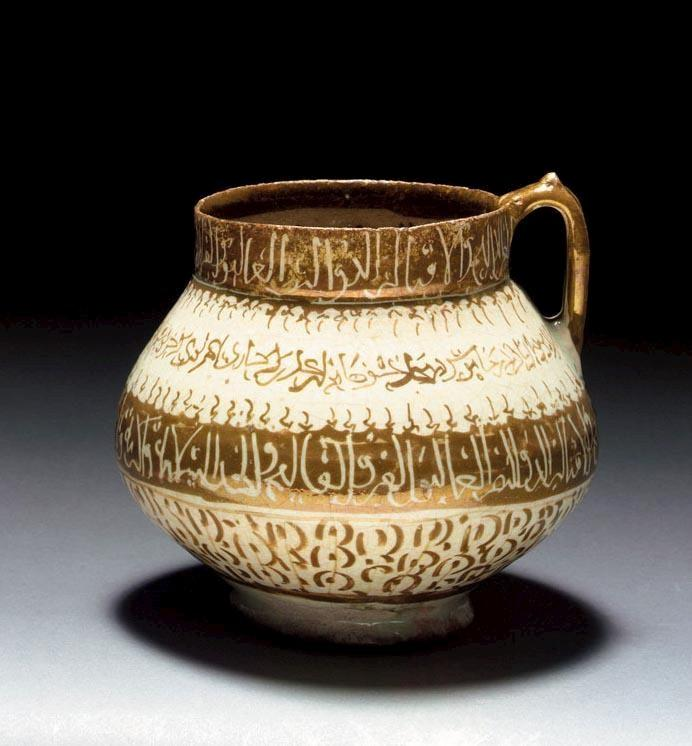 A Fine Intact Kashan Lustre Cup With Handle C 1200