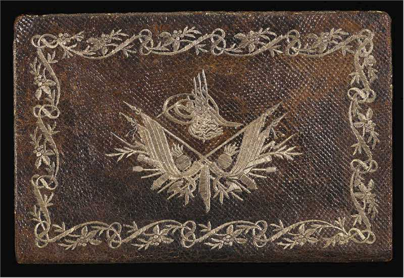 Antique Ottoman Embroidery Leather Document Case with the Tughra of Sultan Abd Al- Aziz