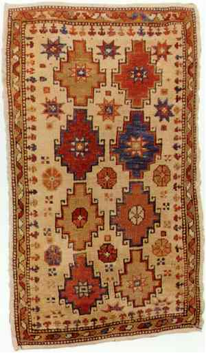 Antique Kurdish Yastik Late 19th century