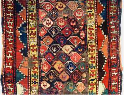 GUIDE TO NORTH EASTERN TURKISH PILE RUGS