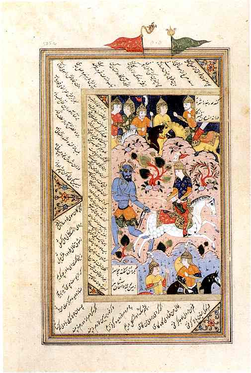 Persian Miniature Painting: Iskandar lassos the Russian Champion Qazvin 1593