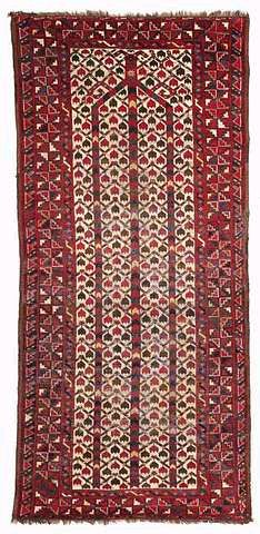 Beshir prayer rug Late 19th C.